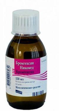 Бромгексин Никомед инструкция по применению