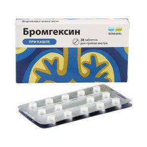 Бромгексин таблетки инструкция по применению