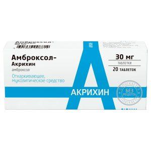 амброксол акрихин инструкция по применению