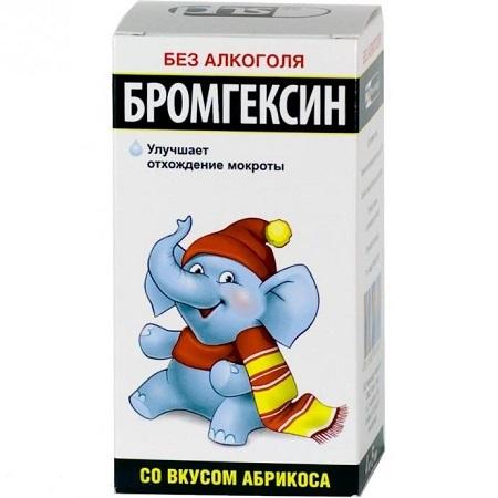 Бромгексин Фармстандарт инструкция по применению
