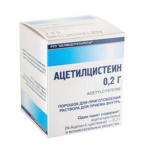 ацетилцистеин порошок инструкция по применению препарата