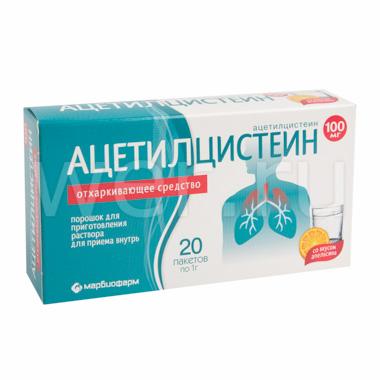ацетилцистеин порошок инструкция по применению